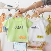 純棉短袖t恤男女童半袖上衣嬰兒夏裝體恤【聚可愛】