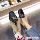 冬季豆豆鞋女秋新款網紅同款加絨韓版百搭學生外穿毛毛鞋棉鞋