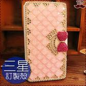 三星 S9 S8 Note9 Note8 A9 A8 A7 A6+ J2 J7 J8 J4 J6 粉色滿鑽 水鑽皮套 手機殼 手工貼鑽