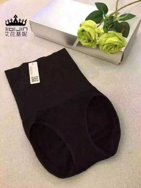 三角束褲(收腹褲)-艾芘基妮專櫃正品