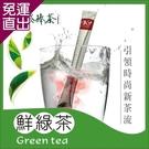 歐可茶葉 袋棒茶 鮮綠茶x3盒 (15入/ 盒)【免運直出】