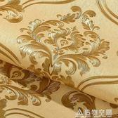 3D立體歐式大馬士革壁紙防水金色溫馨臥室客廳工程電視背景牆牆紙 名購居家