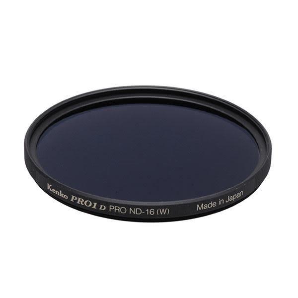 【震博】Kenko Pro 1D ND16 62mm 數位多層鍍膜超薄框減光鏡 (分期0利率;正成公司貨)
