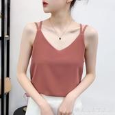 雪紡衫小吊帶2020夏季新款韓版交叉美背無袖上衣V領內搭背心女 完美居家生活館