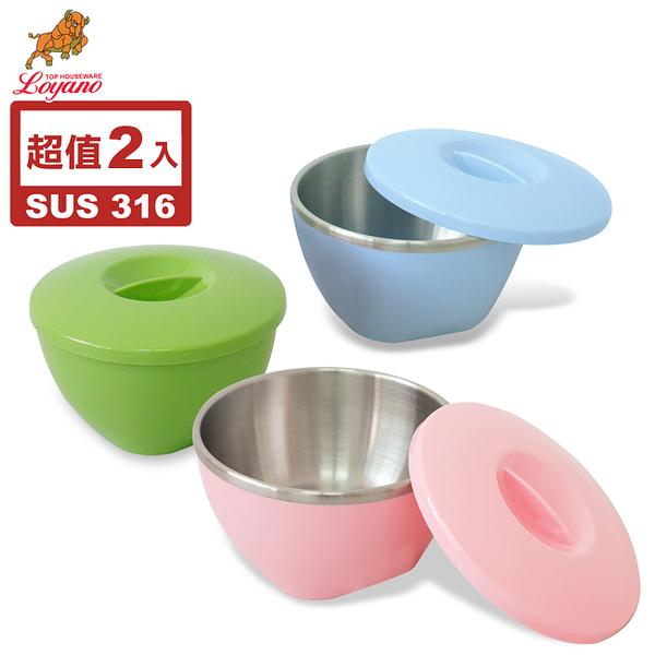 超值2入【御鼎 】 SUS#316不鏽鋼雙層隔熱碗