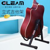 吉他琴架立式家用吉他支架地架吉他放置架琴架通用款放吉他的架子
