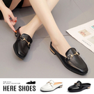 [Here Shoes]休閒鞋-跟高2c...