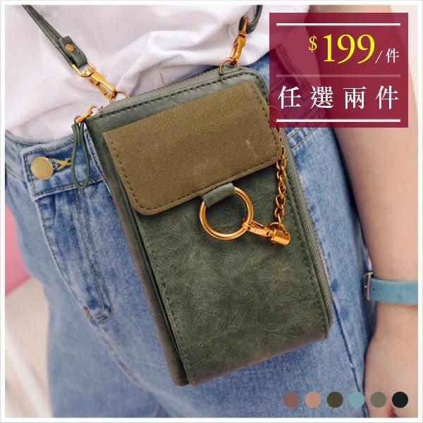 斜背包-復古壓紋掛鍊多卡層手機小包-共6色-A17172408-天藍小舖