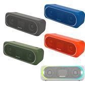 展示機出清! SONY EXTRA BASS 炫彩燈光可攜式藍芽喇叭 SRS-XB30