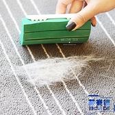 寵物毛髮清潔器海綿刷清理地毯床沙發寵物毛髮易清洗【英賽德3C數碼館】