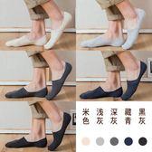 襪子男士春秋季薄款低筒短襪防臭吸汗棉質隱形淺口防滑船襪 尾牙 限時鉅惠
