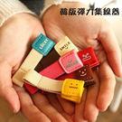 (顏色隨機)集線器 韓版 皮革 彈力 鈕扣 卡通 耳機繞線器 USB傳輸線 捲線器 纏線器 線材收納器