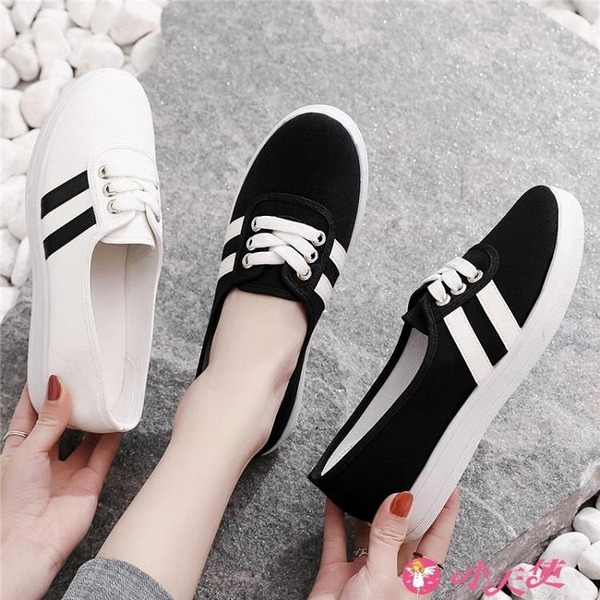 懶人鞋 2021春季新款小白帆布女鞋一腳蹬懶人板鞋韓版百搭學生休閒布鞋女 小天使