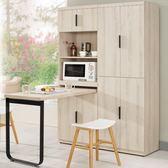 餐桌 MK-900-46 塔利斯L型餐桌櫃 (不含椅子)【大眾家居舘】
