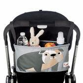 加拿大3sprouts玩具寶寶嬰兒手推車掛袋收納袋掛包童車推車袋掛籃【韓國時尚週】