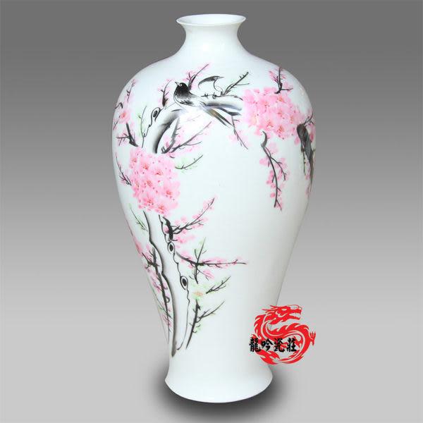 景德鎮陶瓷花瓶喜上眉梢梅瓶帶證書