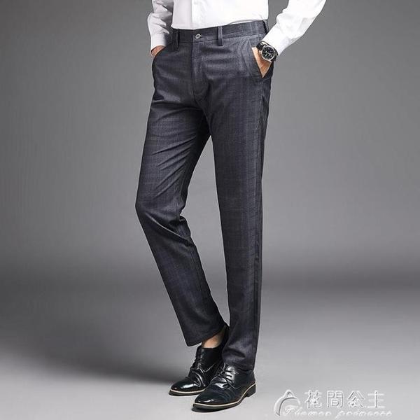 西裝褲西褲男士修身格子休閒褲工作春夏季厚款黑色商務直筒西裝褲 快速出貨