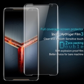 【兩片裝】Imak 水凝膜 華碩ROG遊戲手機2 保護貼 Asus ROG Phone II ZS660KL 滿版保護膜