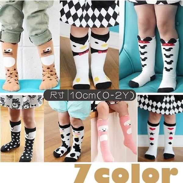 【JB0063】韓國秋冬寶寶中筒襪 嬰兒襪 中筒襪 長筒襪  童襪 居家保暖(1-2Y/2-4Y)