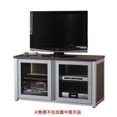 展藝 Zhanyi ZY-807B 高級雙門電視櫃 / 音響櫃