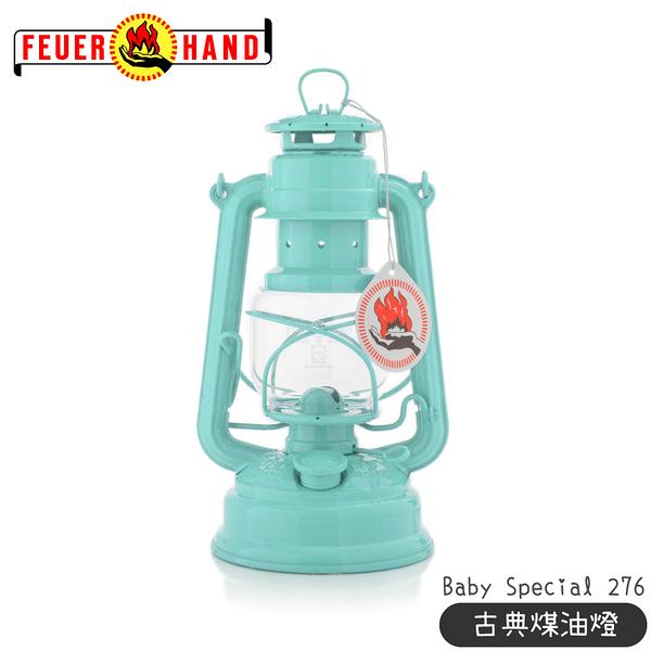 【FEUERHAND 德國 火手 Baby Special 276 古典煤油燈《蒂芬尼藍》】276-6027/工業風裝飾/氣氛