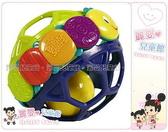 麗嬰兒童玩具館~美國kids II-Bright Starts專櫃-閃亮之星安全彈力球車掛鈴噹球oball(公司貨)