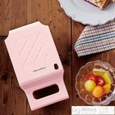 早餐機 日本麗克特recolte格子三明治機 家用烤面包機早餐機迷你早餐神器   居優佳品DF