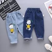 兒童長褲 男童牛仔褲春秋加絨新款洋氣兒童休閑褲子潮嬰兒帥氣寶寶外穿長褲 霓裳細軟