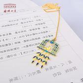 中國國家博物館龍形金步搖夜光書簽創意中國風禮品學生女生禮物 js7319『科炫3C』