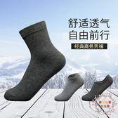 交換禮物-南極人襪子男棉襪短襪男士船襪秋冬防臭加大中筒薄款秋季男襪