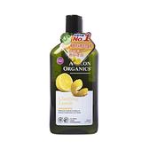Avalon Organics檸檬亮采精油洗髮精325ml/11oz