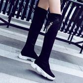 過膝長靴女新款秋冬高筒韓版百搭學生彈力靴顯瘦平底長筒靴子【免運直出】