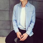 寬鬆長袖襯衫大碼青年韓版男裝