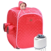 艾芯家用汗蒸儀蒸汽桑拿汗蒸箱月子發汗熏蒸機折疊單人CY   (pink Q 時尚女裝)