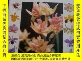二手書博民逛書店罕見蘭花彩譜Y16122 黃澤華 汕頭大學出版社 出版2005
