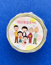 【震撼精品百貨】CHIBI MARUKO CHAN_櫻桃小丸子~小丸子紙膠帶-家庭#57045