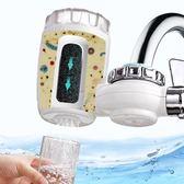 海爾凈水器水龍頭凈水器家用直飲凈水機水龍頭過濾器自來水濾水器