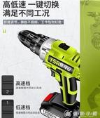 電鑽沖擊鋰電鉆12V 充電式手鉆小手槍鉆電鉆家用多 電動螺絲刀電轉優家小鋪優家小鋪