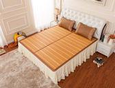 竹席 涼席 折疊雙面席子 單雙人學生竹涼席1.2 1.5米 1.8m床 定做igo    易家樂
