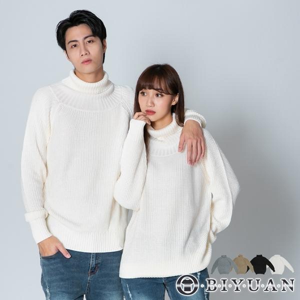 台灣製 高領針織衫【OBIYUAN】 情侶 高質感 衣服 毛衣 長袖上衣 【X812】