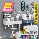 [全家299免運] 簡約瀝水收納置物架 可拆式瀝水架 簡易組裝收納架 免打孔(mina百貨)【F0434】