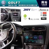 【JHY】2013~2018年VW GOLF7 專用10吋螢幕A23系列安卓多媒體主機*雙聲控+藍芽+導航+安卓