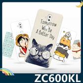 ASUS ZenFone 5Q ZC600KL 彩繪Q萌保護套 軟殼 卡通塗鴉 超薄防指紋 全包款 矽膠套 手機套 手機殼
