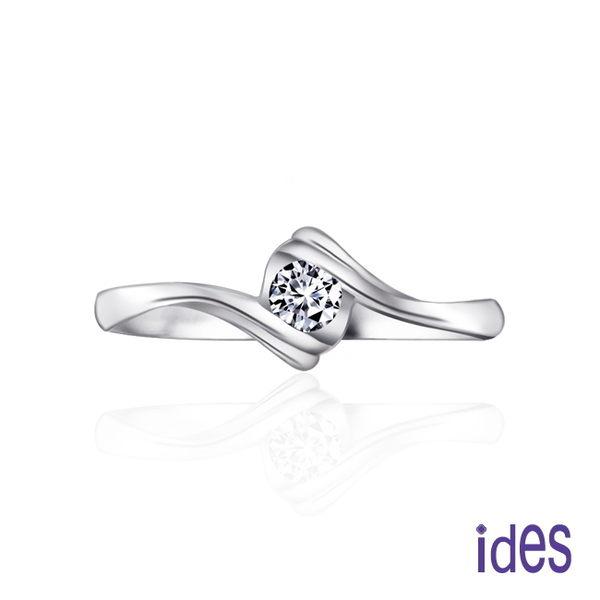 ides愛蒂思 精選設計款10分美鑽八心八箭車工鑽石戒指