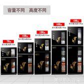 美容院消毒櫃消毒櫃商用不銹鋼消毒櫃立式雙開門長方形烘碗機分層QM 圖拉斯3C百貨