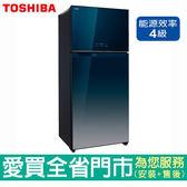 東芝608L雙門變頻冰箱GR-WG66TDZ(GG)含配送到府+標準安裝【愛買】