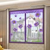 家用防蚊紗窗網自粘型窗紗門簾魔術貼沙窗網可拆卸YQS 新年禮物