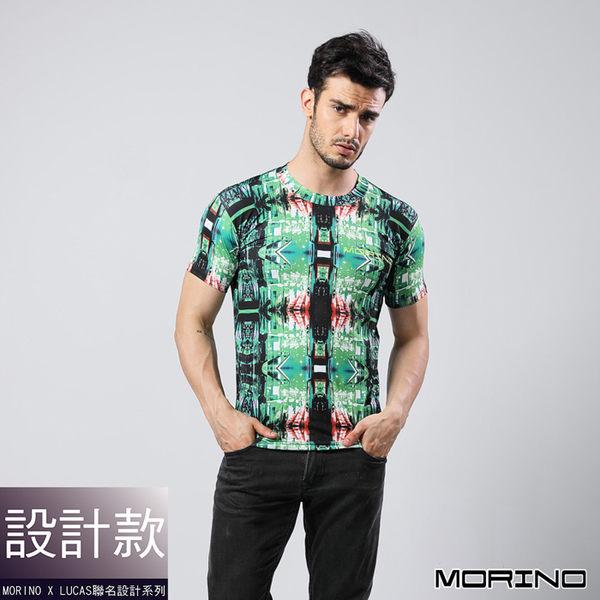 【MORINOxLUCAS設計師聯名】速乾涼爽短袖衫 綠色
