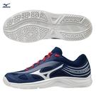 MIZUNO CYCLONE SPEED 2 男鞋 女鞋 排球 手球 橡膠 止滑 耐磨 藍【運動世界】V1GA218064