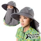 PolarStar 抗UV遮頸帽『暗灰』...